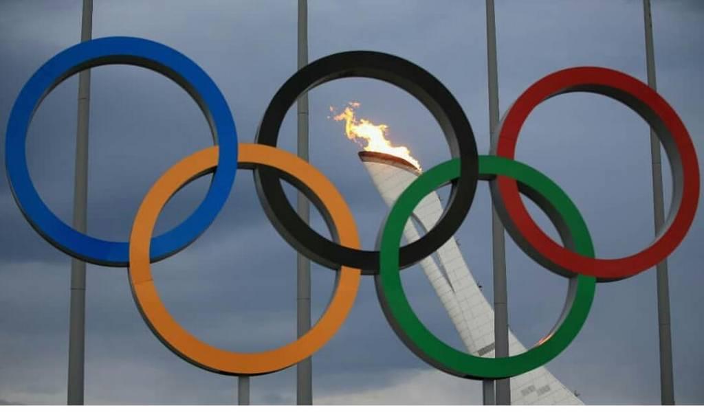 Juegos Olímpicos suerte 2020